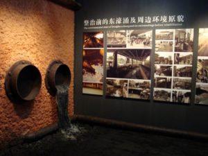 le petit musee de Canton